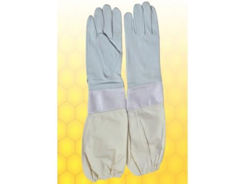 https://www.beeproducts.cz/20-thickbox/vcelarsky-oblek-s-kloboukem-a-zavojem.jpg